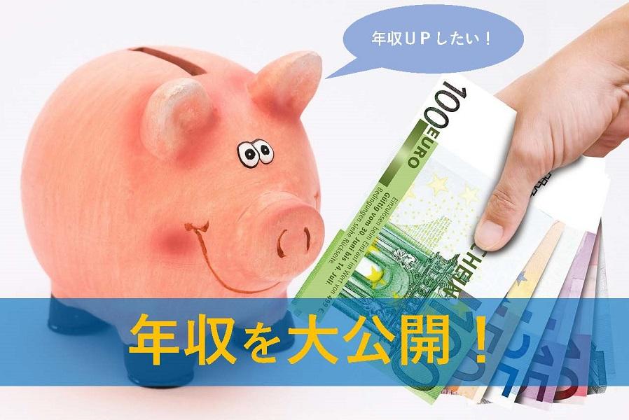 se_salary